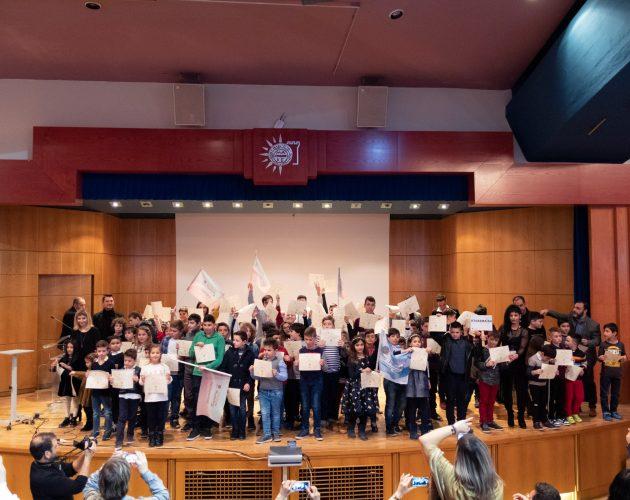 Απονομές βεβαιώσεων - Πανεπιστήμιο Μακεδονίας - Φεβ 2019