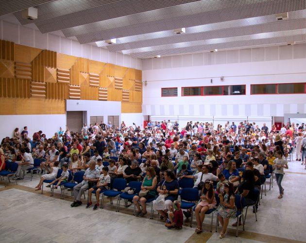 1st Robocon - Βελλίδειο συνεδριακό κέντρο - Ιουν 2019